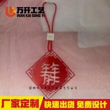 金属吉祥物礼品定制、北京哪家可以做金元宝吊坠、葫芦吊坠、年年有余金属吊牌制作厂家