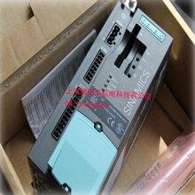 西门子V20变频器6SL3210-5BB12-5UV10.25KW图片