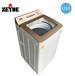 厂家直销紫宇XQB80-168G全自动商用投币洗衣机价格实惠