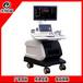 CE780臻影精英版彩色B超彩超机医疗器械厂家直销