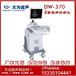 大为厂家直销推车式LED黑白B超机DW-370全数字超声诊断仪