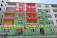 阜阳幼儿园用房安全性评级检测鉴定