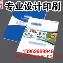 提供南通企业宣传品设计彩页印刷服务