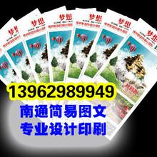 展会样本产品目录宣传彩页广告册设计印刷找简易图文