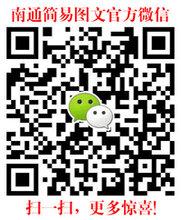 链轮链条公司宣传册/单页/折页设计制作印刷