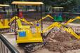 儿童游乐场设备报价儿童游乐挖掘机儿童挖掘机厂家Z