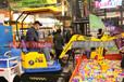 济宁微装专业生产可旋转式挖掘机儿童游乐设备的基地l