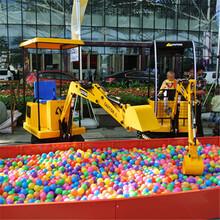 儿童挖掘机儿童游乐挖掘机原装现货厂家直销Z图片