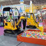 威肯WZD-11儿童游乐挖掘机儿童挖掘机型号大全Q厂家货源买的放心