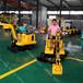 兒童工程機械挖掘機可坐人的兒童挖掘機S