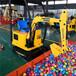 體驗式兒童游樂挖掘機設備兒童挖掘機廠家S