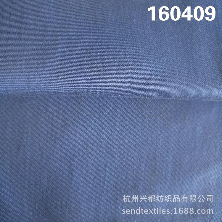 天丝尼龙弹力面料76%天丝22%锦纶2%氨纶高档春夏裤子面料-天丝原