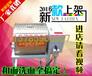 25公斤洗面筋机厂家直销洗面筋机新品洗面筋机图片